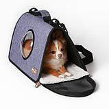 Сумка-переноска для собак и кошек K&H Lookout синяя 27х43x23 см, фото 2