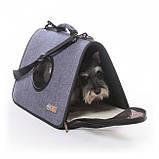 Сумка-переноска для собак и кошек K&H Lookout синяя 27х43x23 см, фото 3