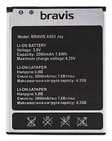 Аккумулятор Prime Bravis A503, Oukitel C3, S-TELL M510