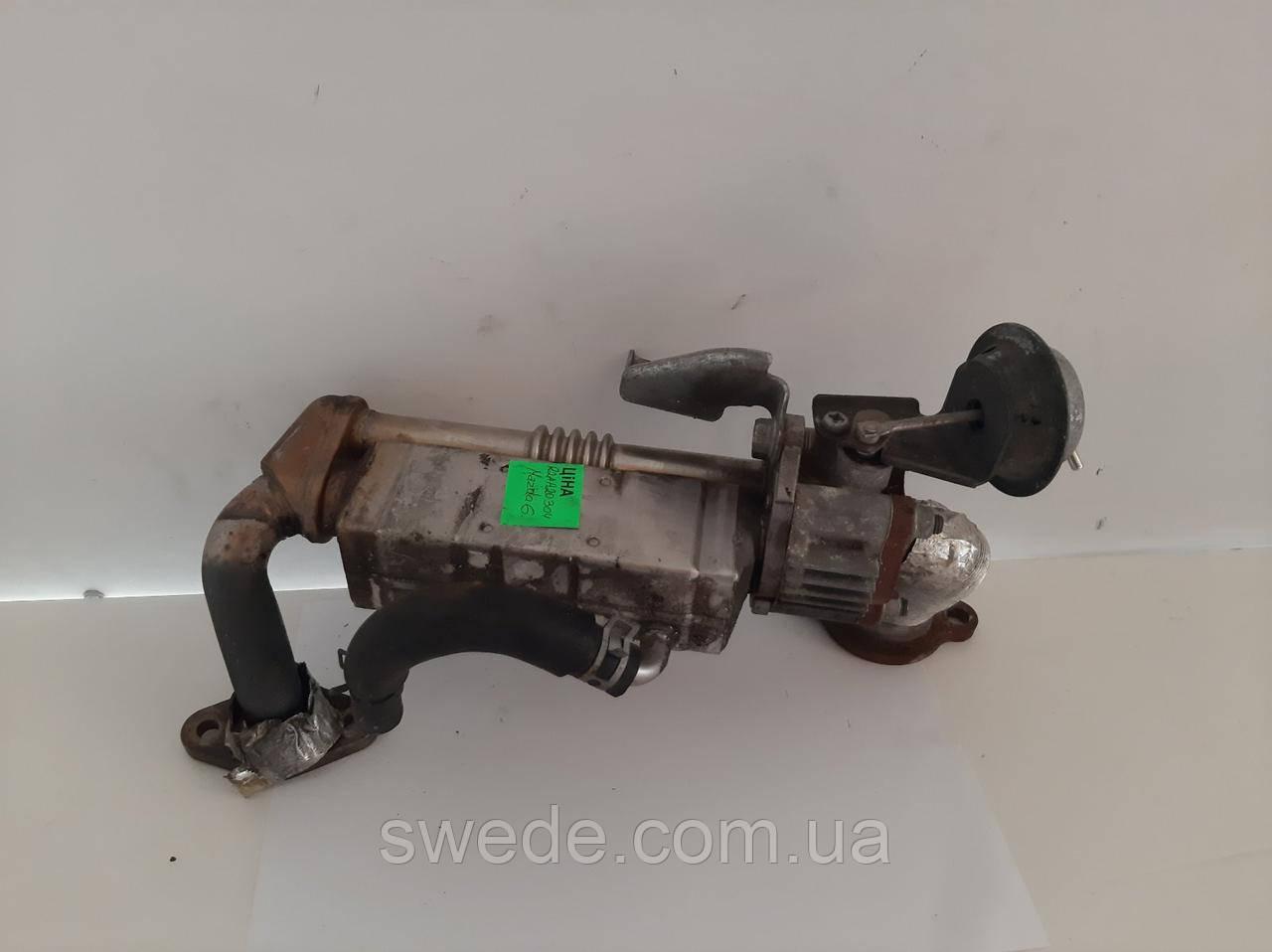 Радиатор системы EGRMazda 6 2.2 CDI 2007-2012 гг R2AA20304
