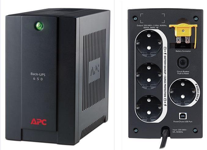 ИБП APC Back-UPS 650VA (BX650CI-RS) (без батареи)- Б/У
