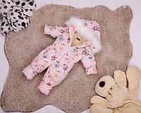 Детский комбинезон на девочку рост от 104 до 146см принт зайчики розовый