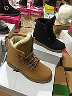 Ботинки на меху для мальчиков Размеры 31-36
