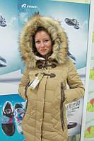 Куртка женская Assener F-796 (с-9) бежевая код 732а