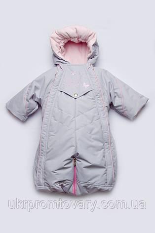 Комбинезон-трансформер демисезонный с отстегивающимся мехом для девочки, фото 2
