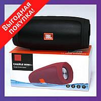 Портативная блютуз колонка JBL Charge 3 MINI с USB,SD,FM / ПаверБанк колонка водонепроницаемая