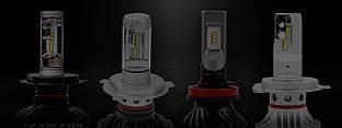 Чим між собою відрізняються світлодіодні автолампи Carlamp