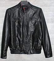 """Куртка чоловіча демісезонна кожзам, розміри 48-60""""JAKET"""" недорого від прямого постачальника"""