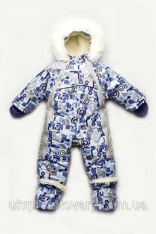 Детский зимний комбинезон-трансформер на меху для мальчика, фото 2