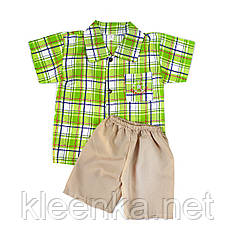 Комплект  для мальчика 1-3 год, Распродажа
