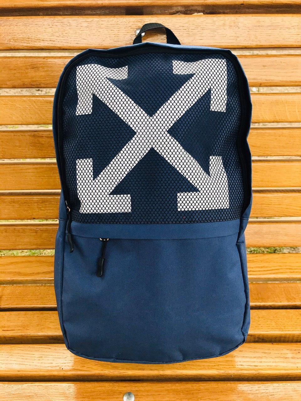 Городской рюкзак OFF-WHITE синего цвета