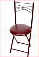 Раскладные стулья оптом