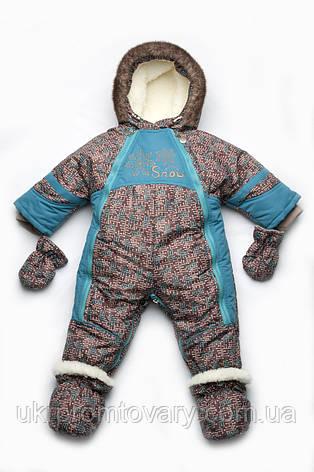 Детский зимний комбинезон-трансформер для мальчика на меху, фото 2