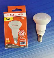 Светодиодная лампа R50 5W E14  LR-7, фото 1