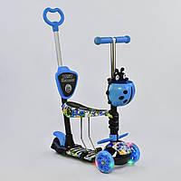 Самокат детский трёхколёсный Best Scooter 5в1, фото 1