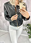 Кожаная куртка женская, фото 2