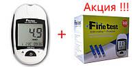Глюкометр Файнтест Премиум (Finetest Premium) + 50 полосок