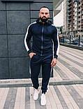 Мужской спортивный костюм весна-осень с капюшоном,цвет серый с черным лампасом, фото 7