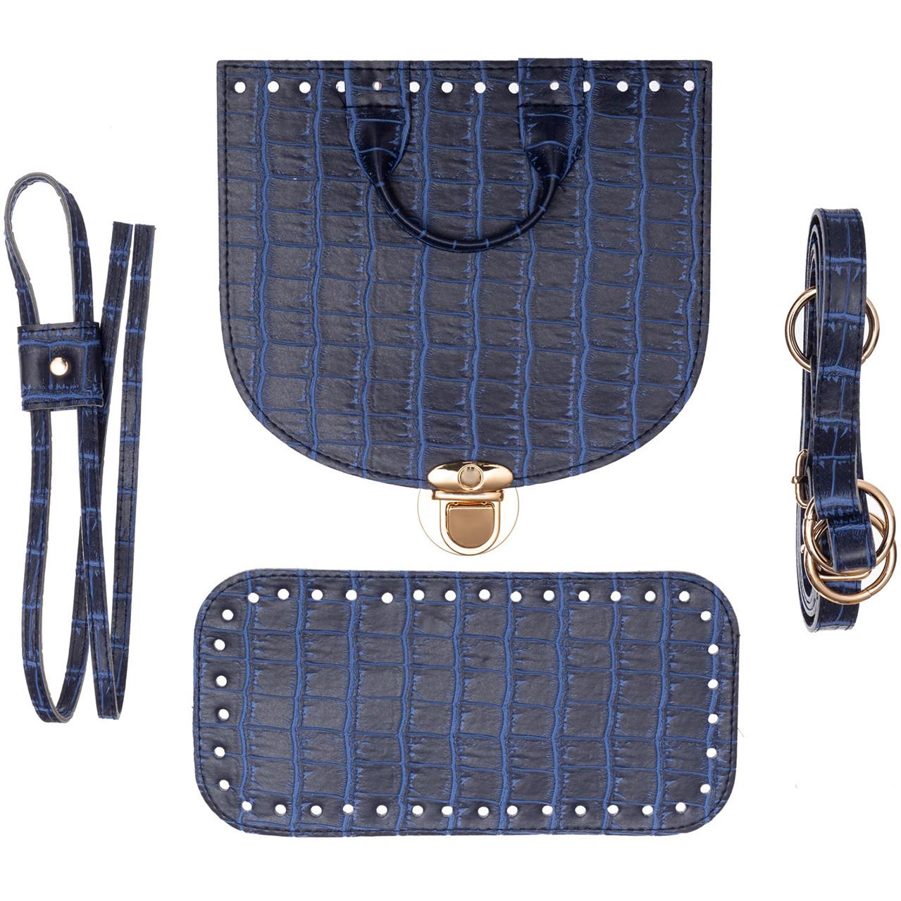 Набор для рюкзака экокожа крокодил Синий (5 позиций) фурнитура золото