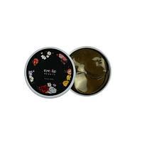 Гидрогелевые патчи с черным жемчугом, EYENLIP, Black Pearl Hydrogel Eye Patch, 60 шт