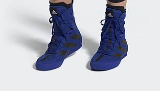 Боксерки  Adidas Box Hog 3 (темно синие, F99920)