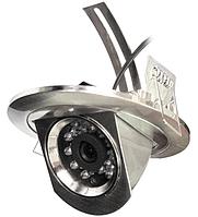 Видеокамера  CAMSTAR CAM-662DU2