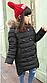 Зимнее пальто пуховик на девочку, фото 3
