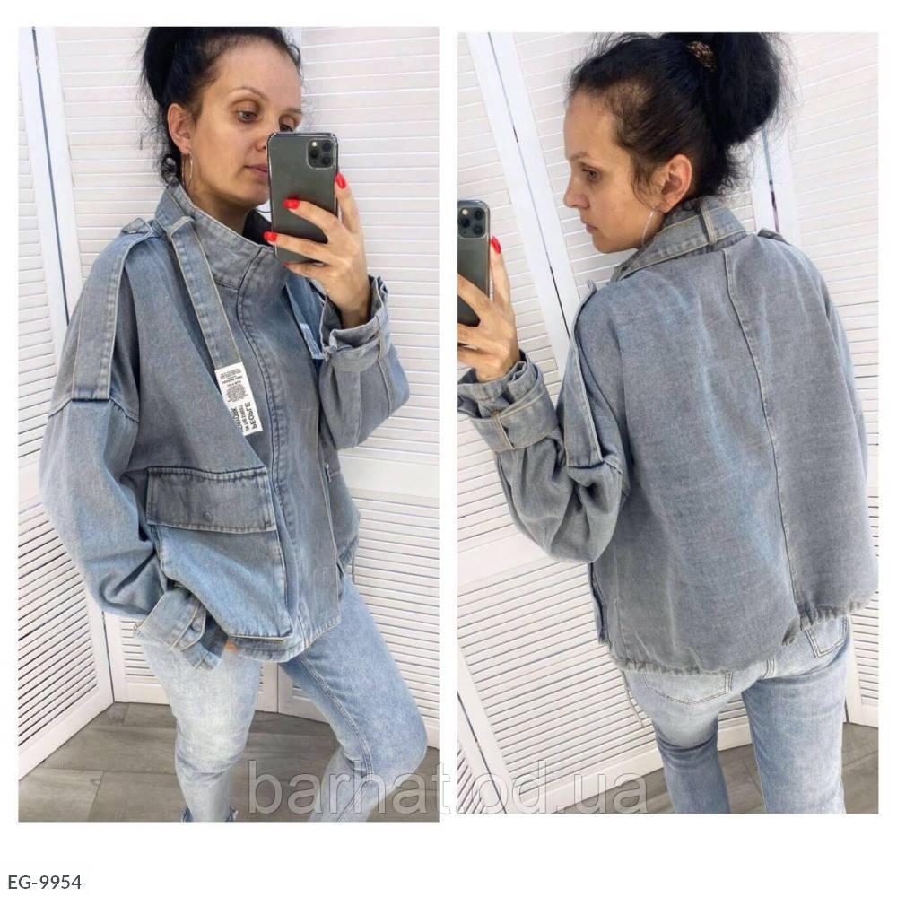 Куртка женская на осень M, L размер