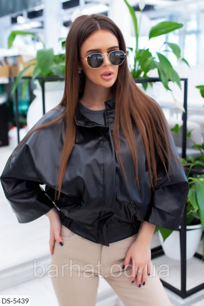 Куртка женская на осень 42, 44, 46 размер
