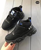 Детская демисезонная обувь для мальчика Размеры 32-37 маломерки Румыния