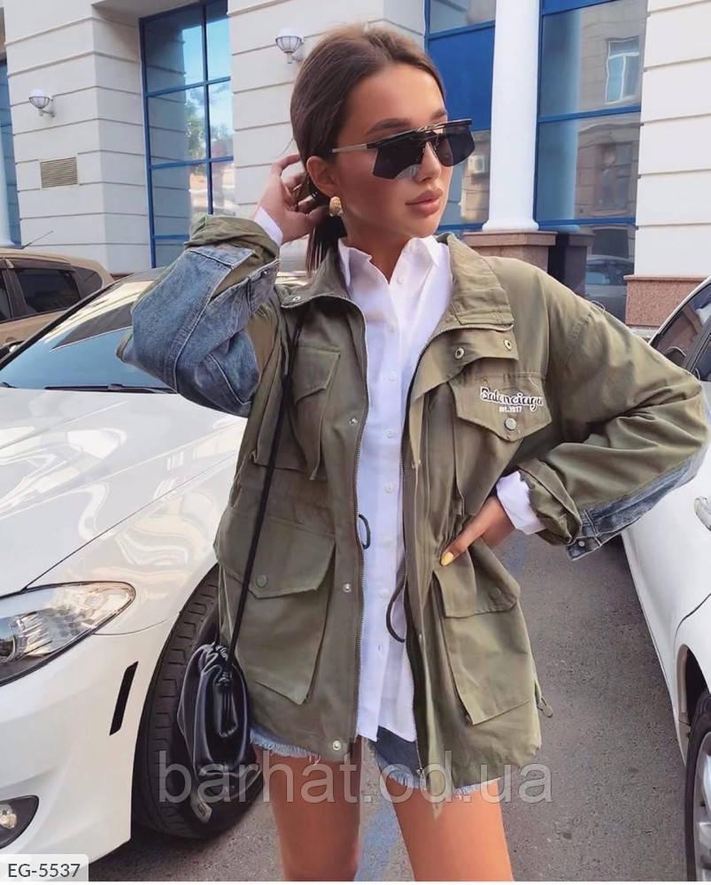Куртка женская на осень 42-44, 46-48 размер