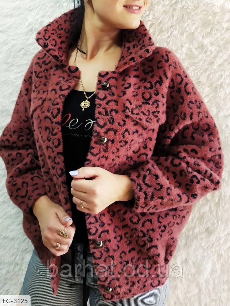Куртка женская на осень 44, 46, 48 размер