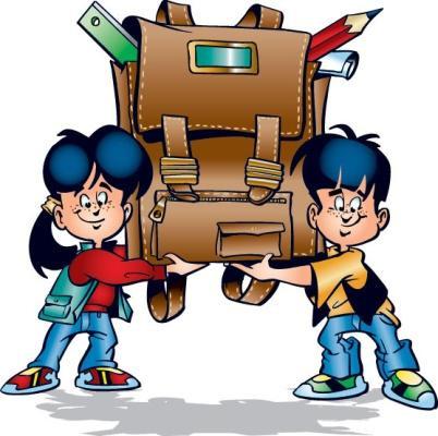 Рюкзаки, ранцы, сумки, пеналы