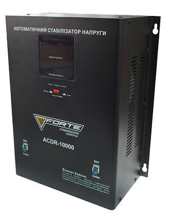Стабилизатор напряжения FORTE ACDR-10 kVA NEW, фото 2