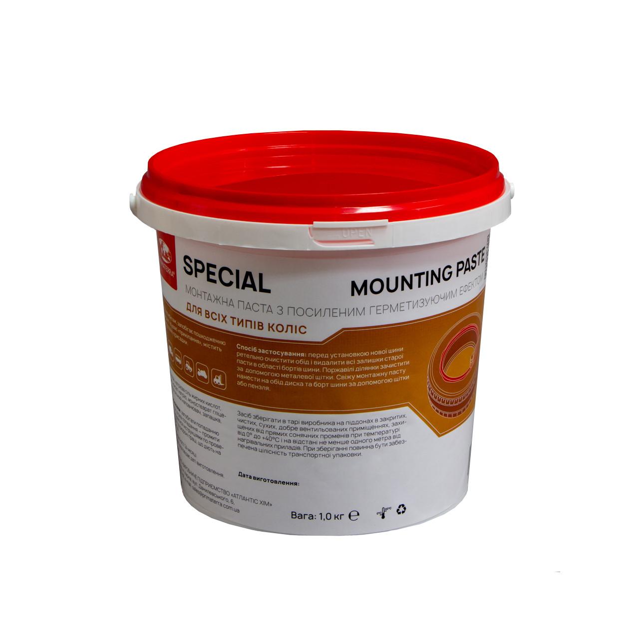 Шиномонтажная паста SPECIAL (КРАСНАЯ, с усиленным герметизирующим эффектом, плотная), 1кг