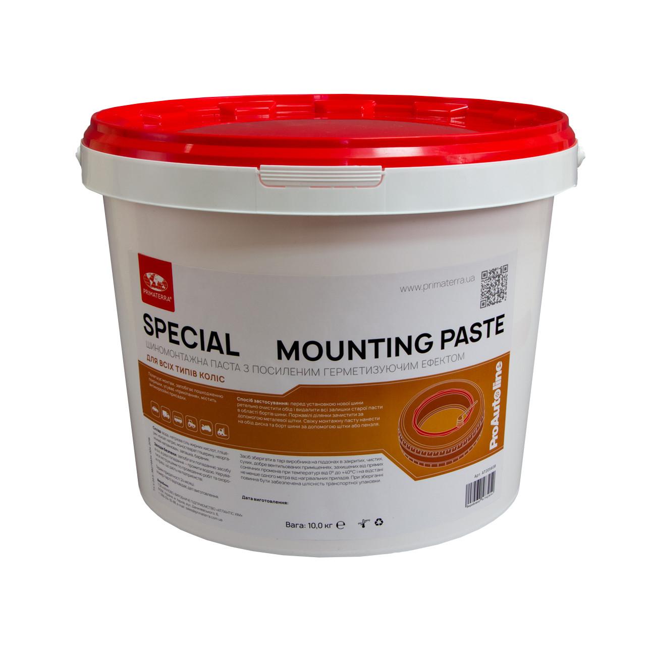 Шиномонтажная паста SPECIAL (КРАСНАЯ, с усиленным герметизирующим эффектом, плотная), 10кг