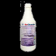 Засіб для видалення складного жиру (запаска) (0,99 кг)