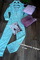 Цельный домашний костюм кигуруми, фото 1