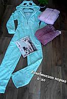 Цілісний домашній костюм кигуруми, фото 1