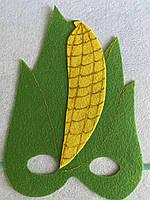 Карнавальная маска Кукуруза
