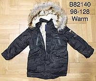 Куртка на меху для мальчиков Grace,  98-128 рр. Артикул: B82140