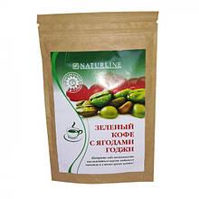 Кофе зеленый с ягодами Годжи Naturline 100г