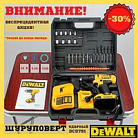 Ударный Шуруповерт DeWALT DCD791 (24V 4Ah) с Набором. Аккумуляторный Дрель-Шуруповерт Девольт