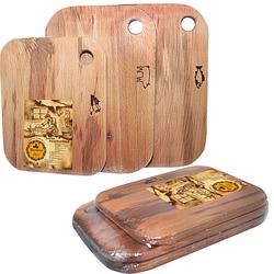 Набор из трех деревянных разделочных досок S&T