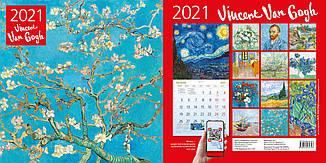 Настенный календарь на 2021 год. Vincent Van Gogh