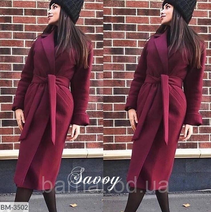 Пальто женское на осень 42-46 размер