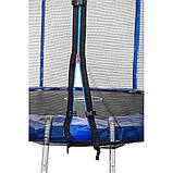 Батут Атлето 252 см для детей с защитной сеткой, садовий для дома и дачи, фото 6