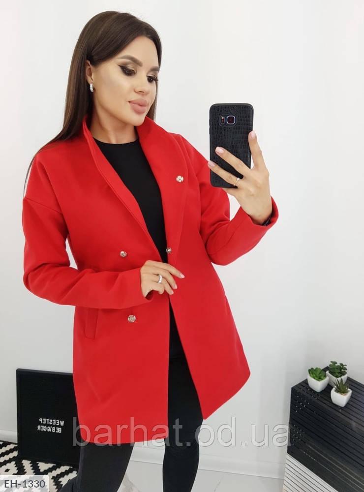 Пальто женское на осень 42, 44, 46 размер