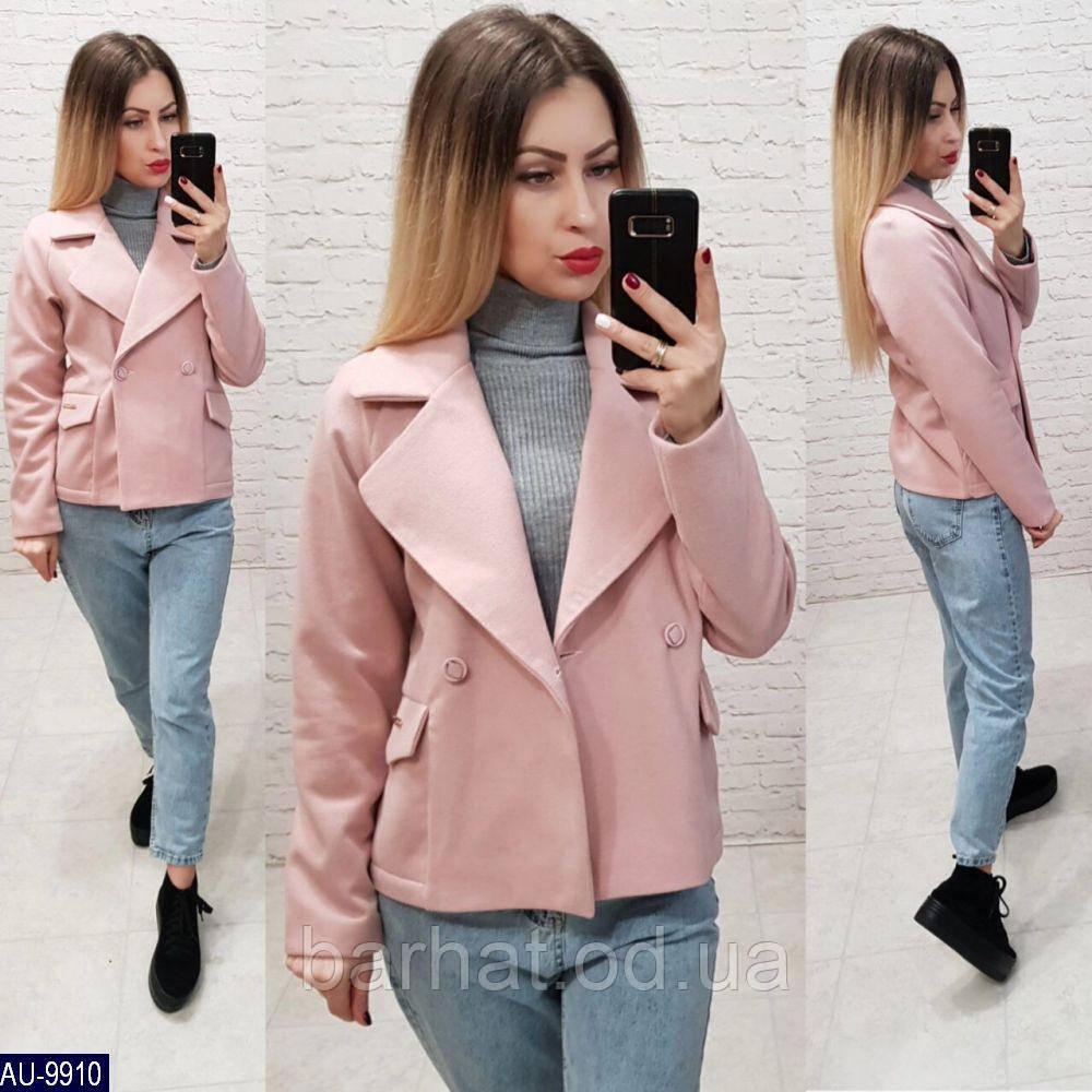Пальто женское на осень 42, 44, 46, 48 размер
