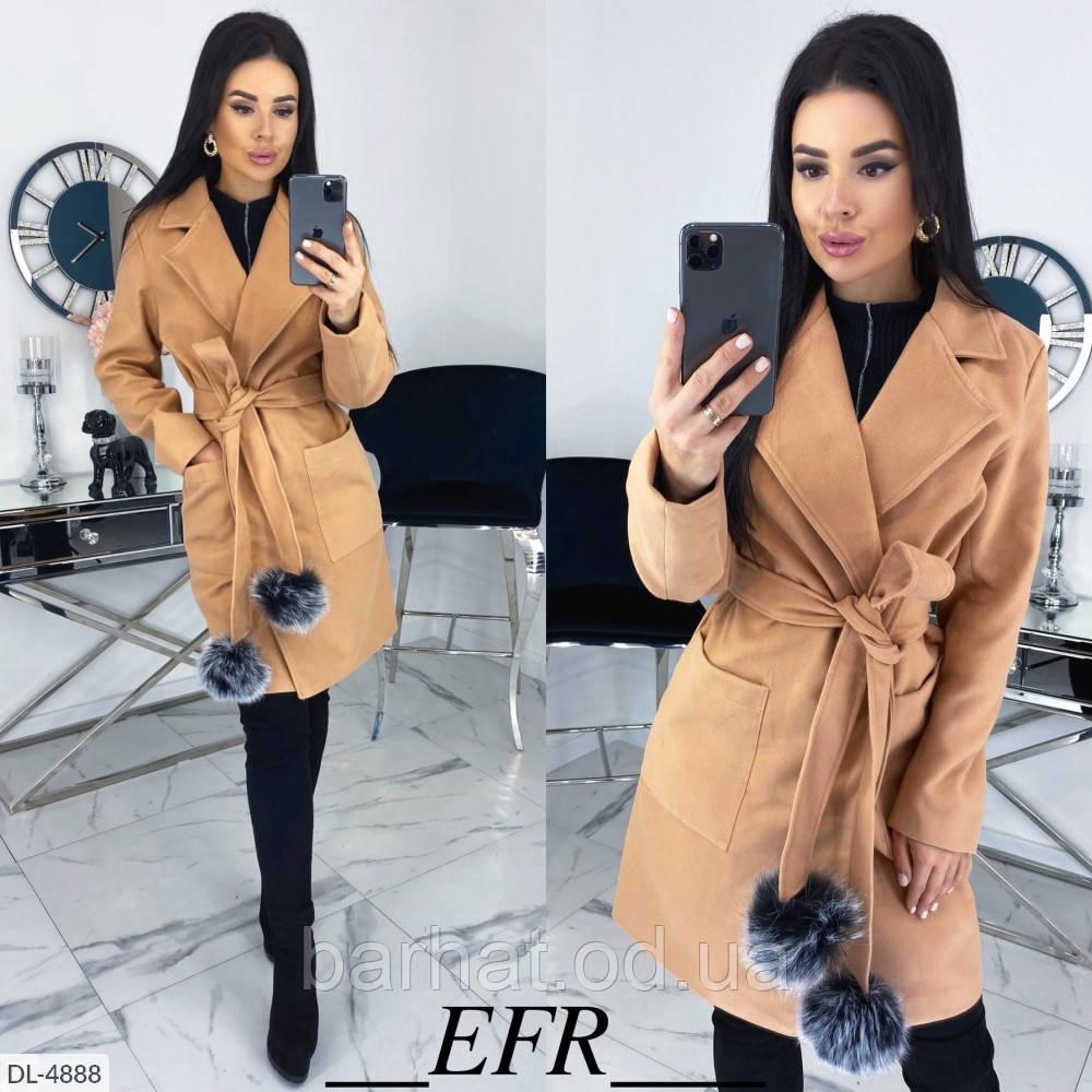 Пальто женское на осень L-XL, S-M размер